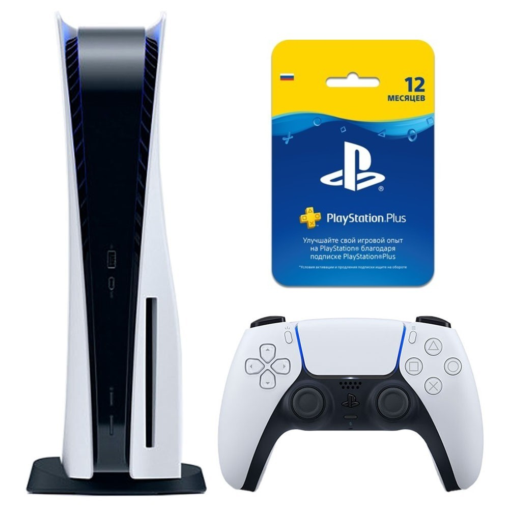 Sony PlayStation 5 (PS5) + PS Plus 12 месяцев