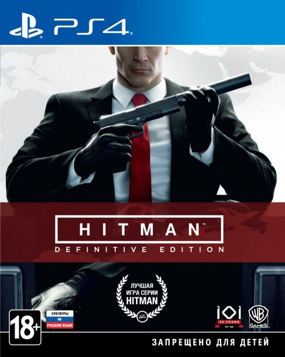 HITMAN: Definitive Edition Русская Версия (PS4)