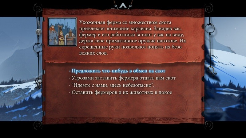 The Banner Saga Trilogy Bonus Edition Русская Версия (PS4)
