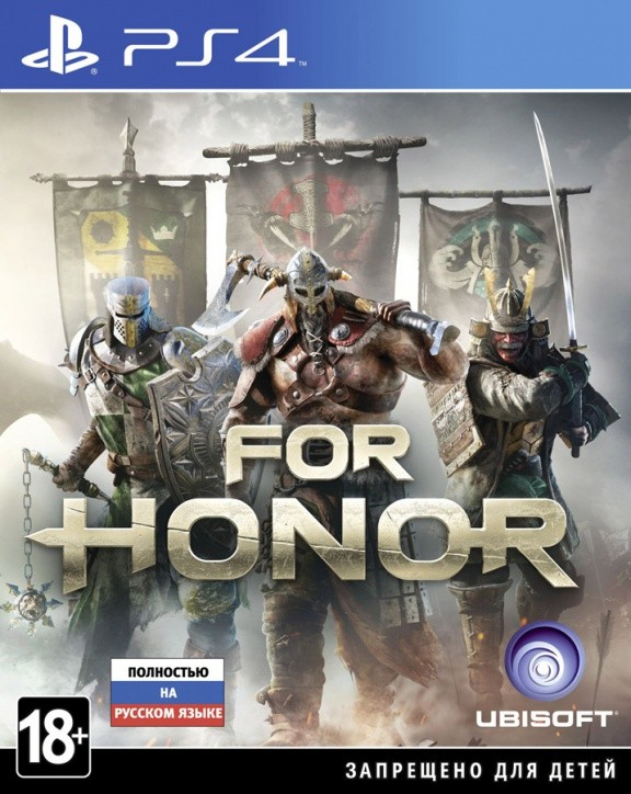 For Honor Русская Версия (PS4)