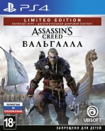 Assassin's Creed Вальгалла. Limited Edition (PS4)
