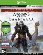 Assassin's Creed Вальгалла. Limited Edition (Xbox One)