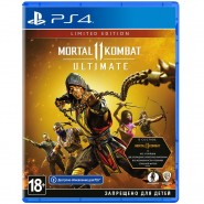 Mortal Kombat 11 Ultimate. Limited Edition (PS4)