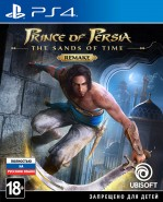Prince of Persia: The Sands of Time. Remake (PS4)
