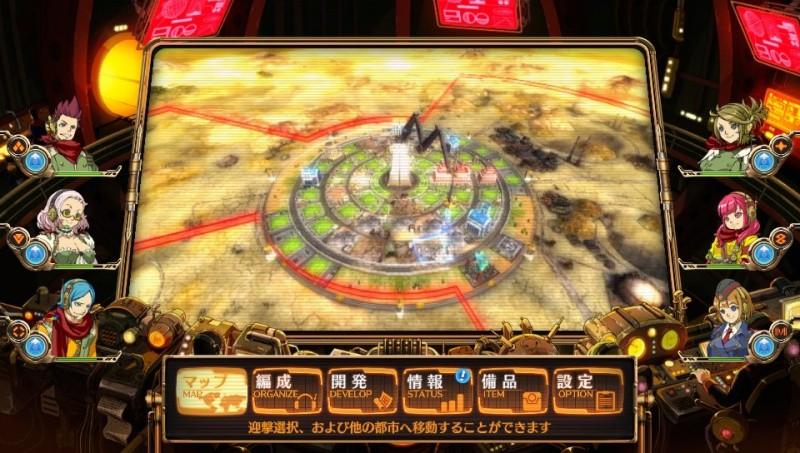 Aegis of Earth: Protonovus Assault (PS4)