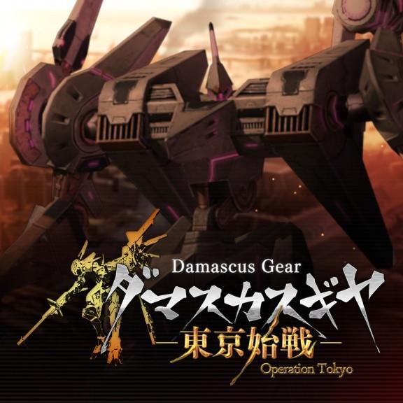 Damascus Gear: Operation Tokyo (Switch)