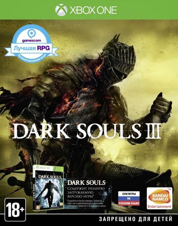 Dark Souls 3 (III) Русская Версия (Xbox One)