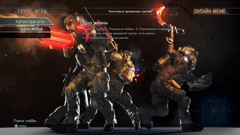 Resident Evil Umbrella Corps Русская Версия (PS4)
