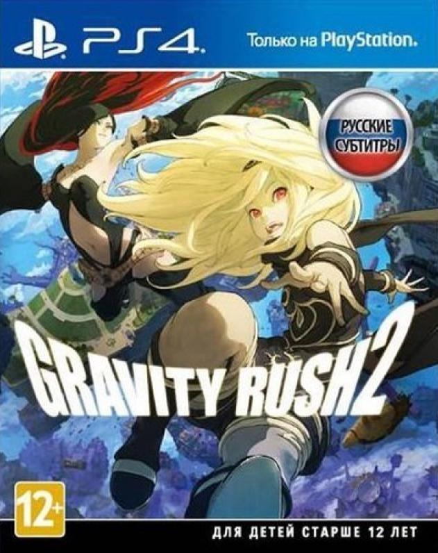 Gravity Rush 2 Русская версия (PS4)