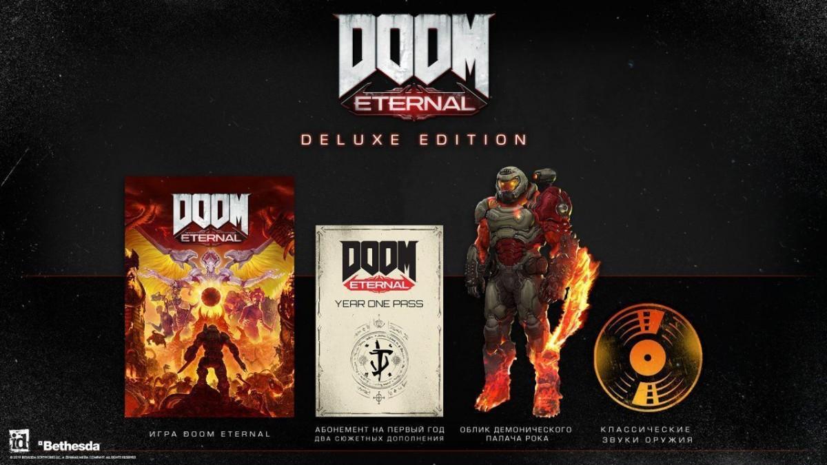 DOOM Eternal - Deluxe Edition Русская версия (Xbox One)
