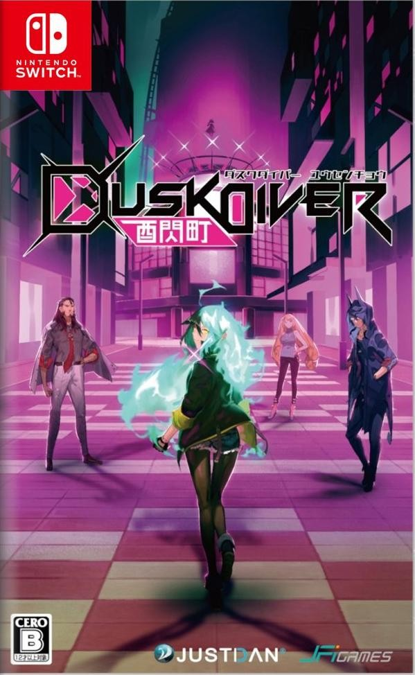 Dusk Diver - Day One Edition (Switch)