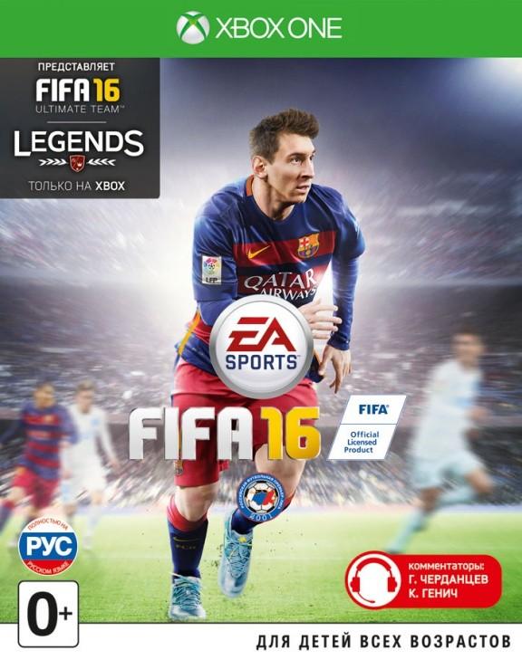 FIFA 16 Русская Версия (Код на загрузку) (Xbox One)