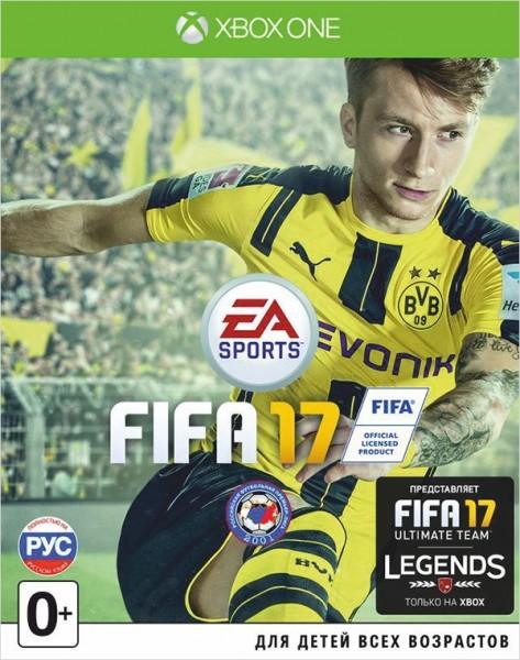 FIFA 17 Русская Версия (Xbox One)