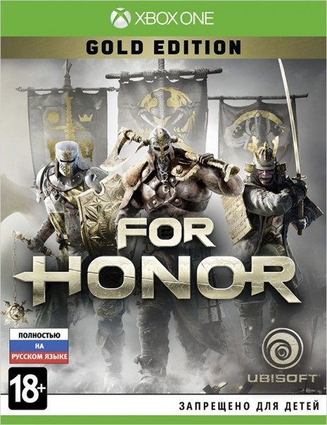 For Honor Gold Edition Русская Версия (Xbox One)