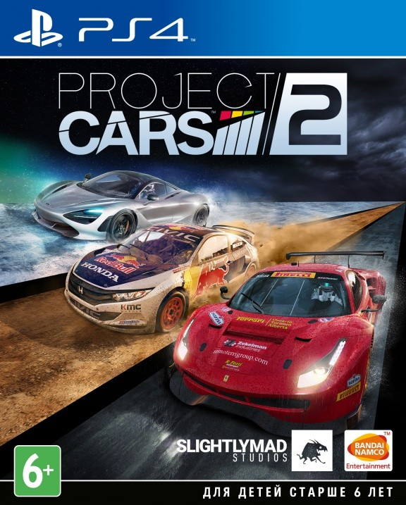 Project Cars 2 Русская Версия (PS4)