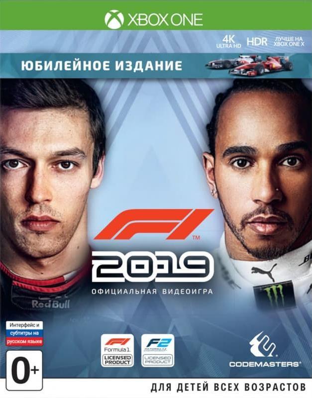 Formula One F1 2019 - Anniversary Edition (Юбилейное издание) Русская Версия (Xbox One)