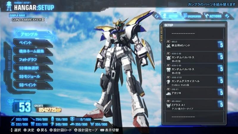 Gundam Breaker 3 (PS4)