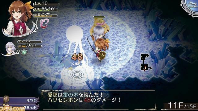 Omega Labyrinth Z (PS4)