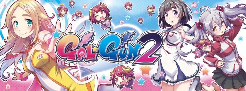 Gal Gun 2 (Switch)