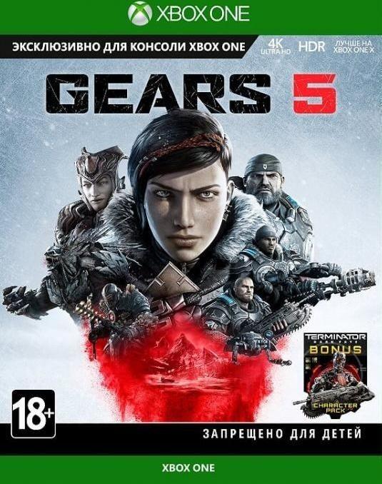 Gears 5 (Gears of War 5) (Xbox One)