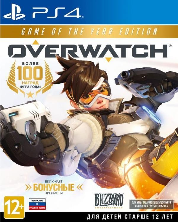 Overwatch: Game of the Year Edition Русская версия (PS4)