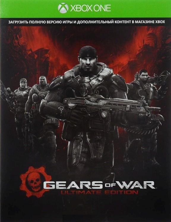 Gears of War: Ultimate Edition Русская версия (Код на загрузку) (Xbox One)
