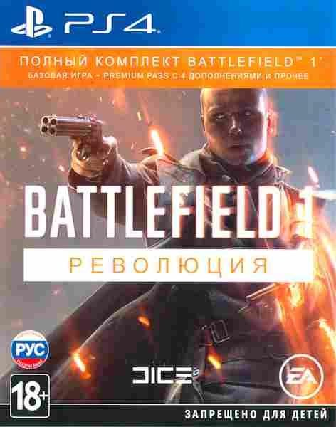 Battlefield 1 Революция Русская Версия (PS4)