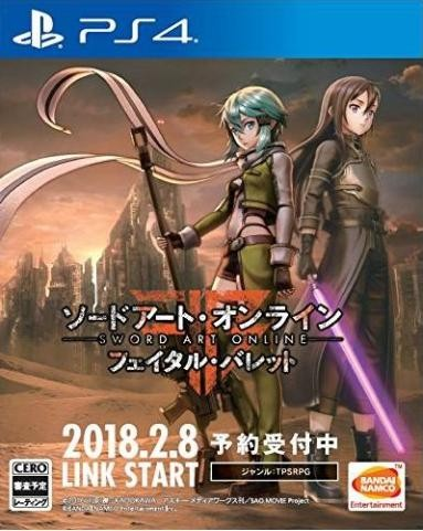 Sword Art Online: Fatal Bullet. Collector's Edition (PS4)