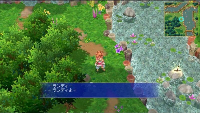 Secret of Mana (PS4)
