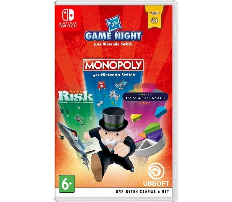 Hasbro Game Night Русская версия (Switch)
