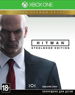 HITMAN: Полный первый сезон (Steelbook Edition) Русская Версия (Xbox One)