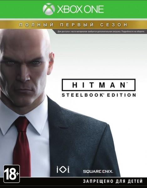 HITMAN: Полный первый сезон Русская версия (Xbox One)