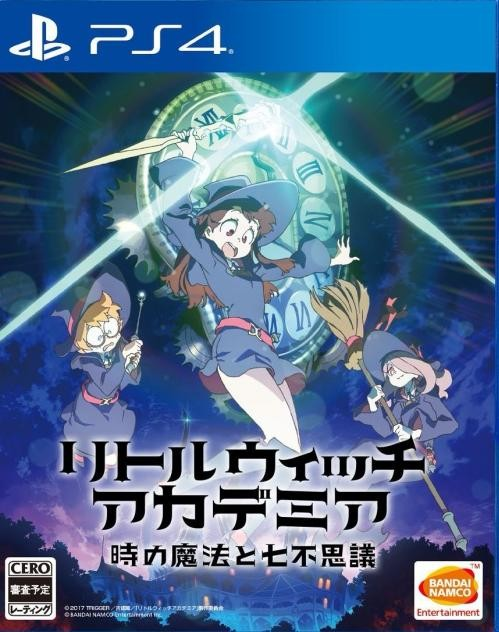 Little Witch Academia : Chamber of Time (PS4)