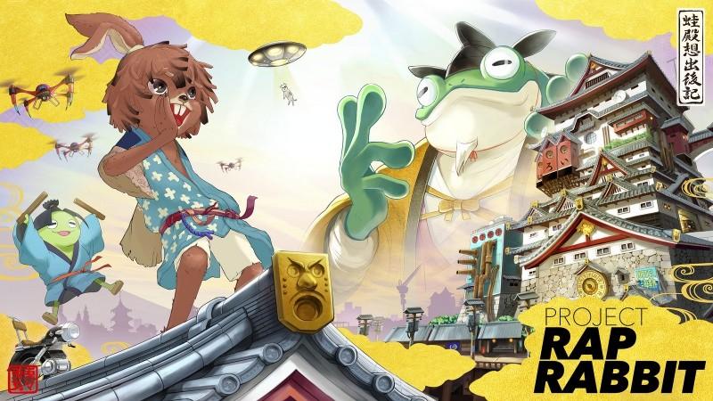 Project Rap Rabbit (PS4)