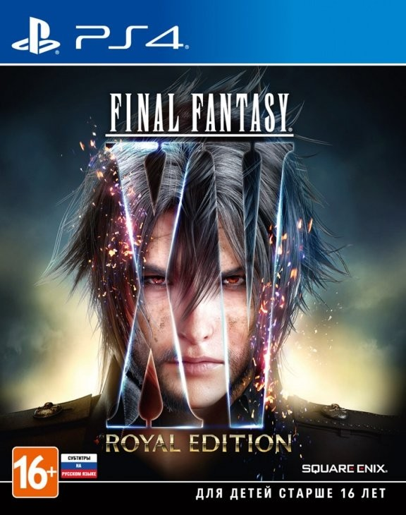 Final Fantasy 15 (XV) Royal Edition Русская Версия (PS4)