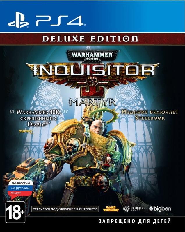 Warhammer 40.000: Inquisitor Martyr Deluxe Edition (PS4)