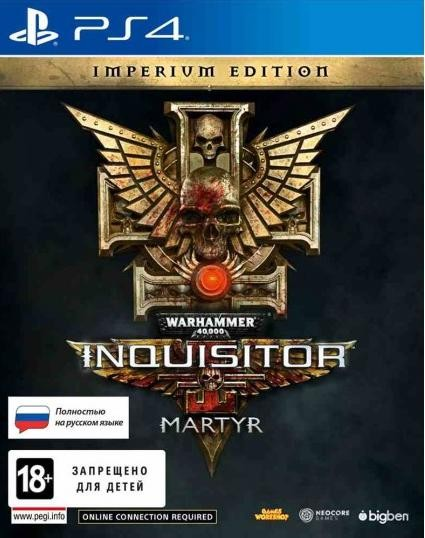 Warhammer 40.000: Inquisitor Martyr Imperium Edition (PS4)