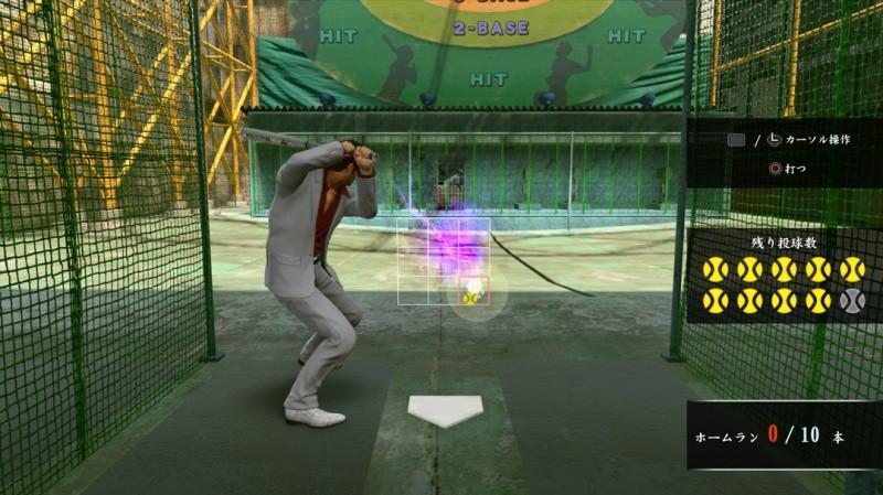 Yakuza: Kiwami 2 (PS4)