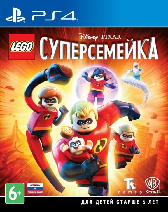 LEGO The Incredibles (Суперсемейка) (PS4)