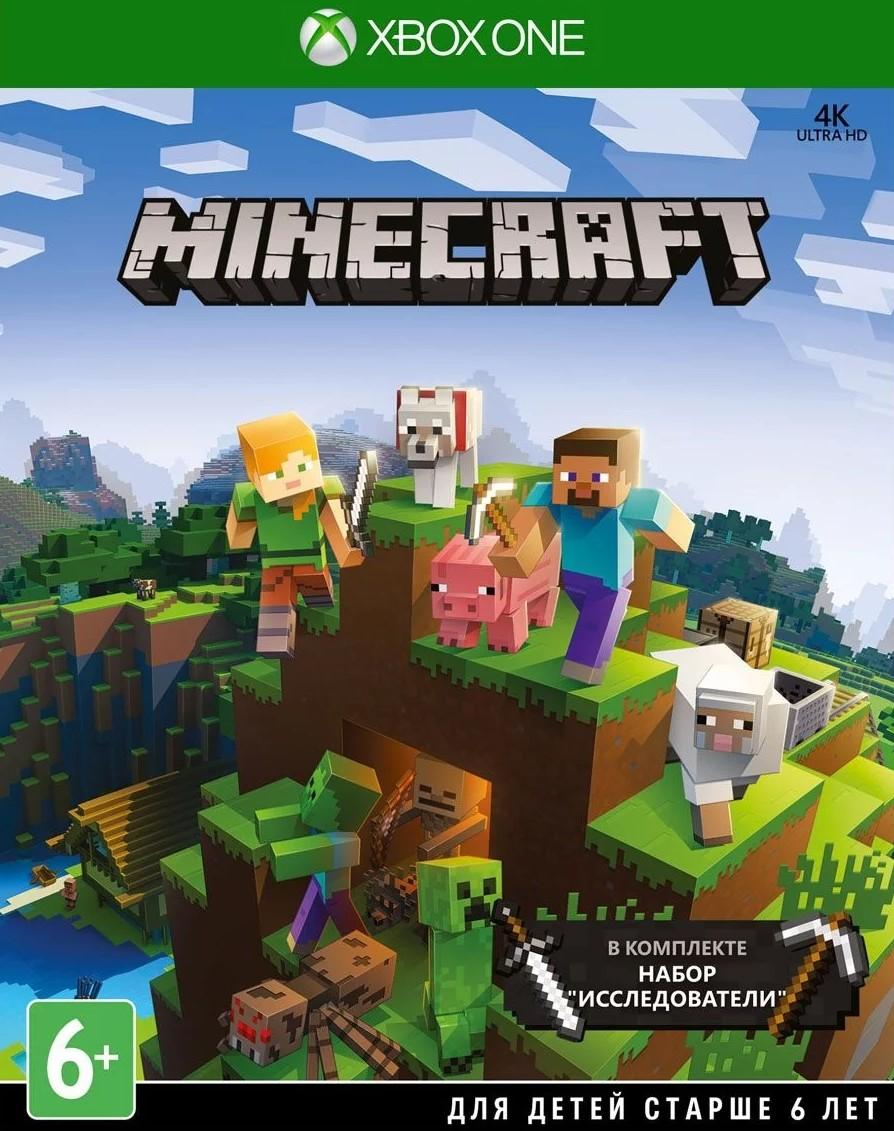 Minecraft Explorers Pack (Набор Исследователи) Русская Версия (Xbox One)