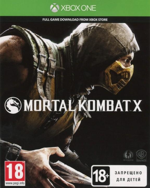 Mortal Kombat X Русская Версия (Код на загрузку) (Xbox One)