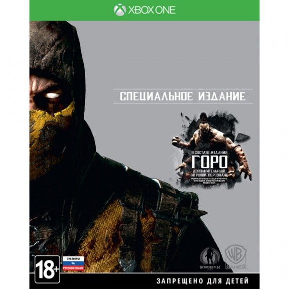 Mortal Kombat X Специальное Издание (Special Edition) Русская Версия (Xbox One)