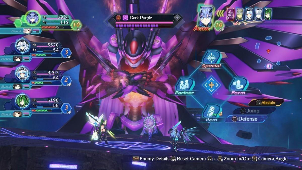 Megadimension Neptunia VIIR (с поддержкой PS VR) (PS4)