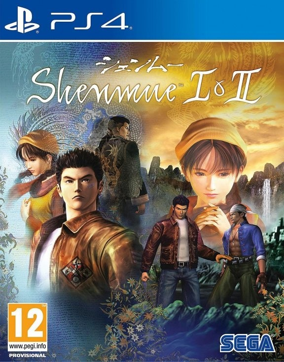 Shenmue 1 (I) and 2 (II) HD Remaster (PS4)