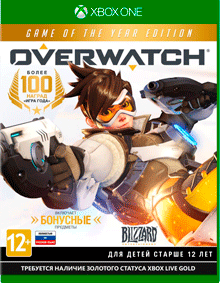 Overwatch: Game of the Year Edition Русская версия (Xbox One)