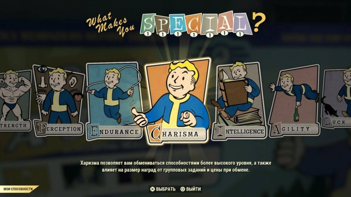 Fallout 76 Tricentennial Edition (PS4)