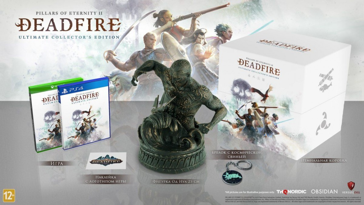Pillars of Eternity 2: Deadfire - Ultimate Collector's Edition Русская Версия (Xbox One)