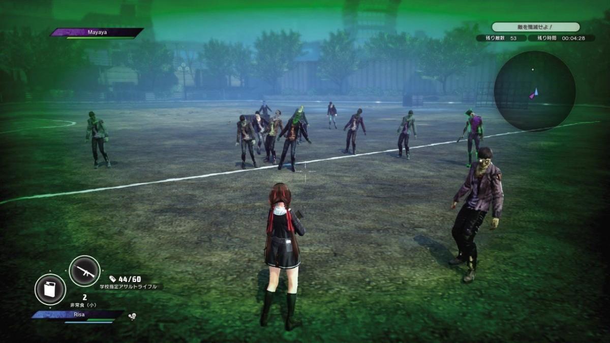 SG/ZH: SCHOOL GIRL ZOMBIE HUNTER (PS4)