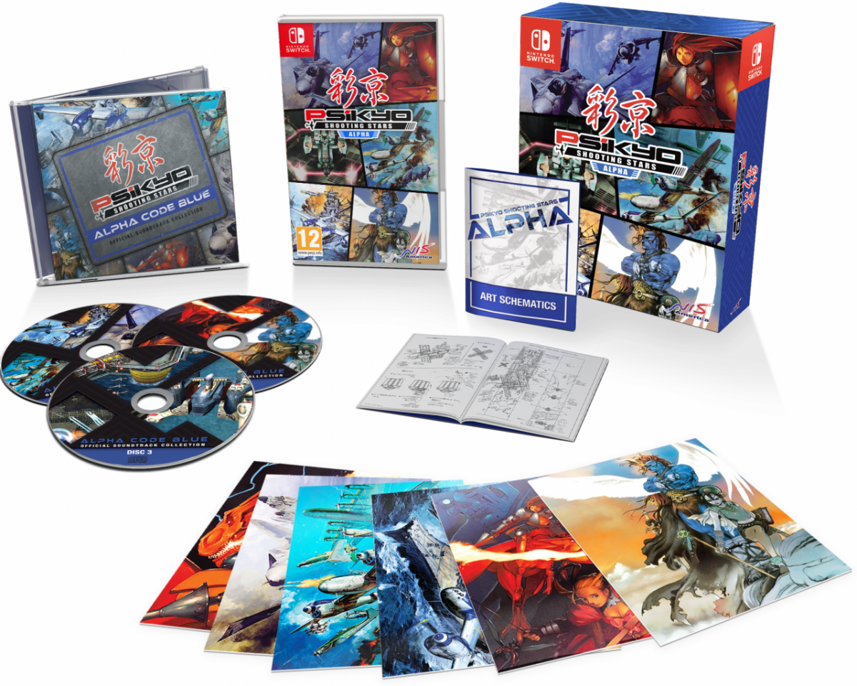 Psikyo Shooting Stars Alpha Limited Edition (Switch)