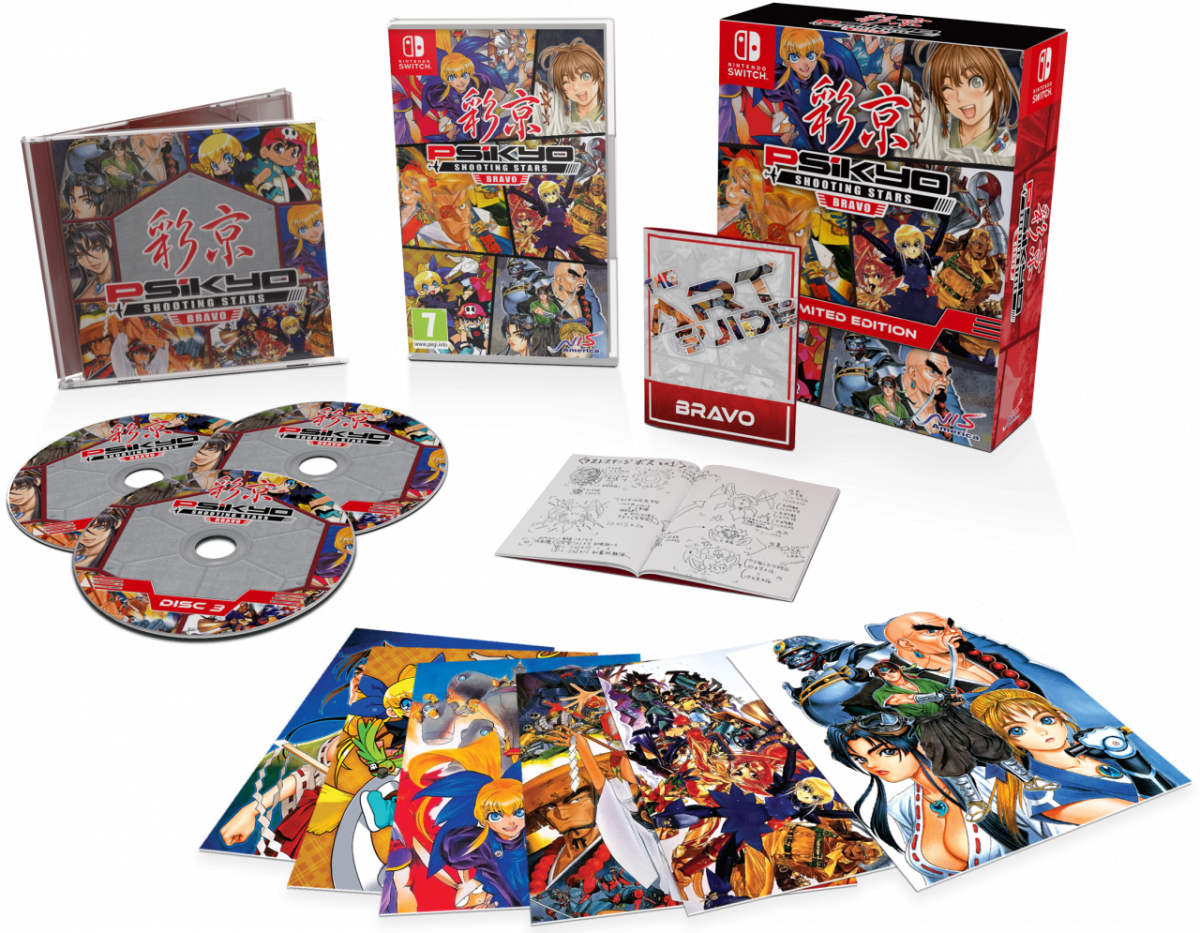 Psikyo Shooting Stars Bravo Limited Edition (Switch)